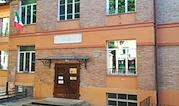 Inaugurazione Biblioteca Scuola Enzo Valentini